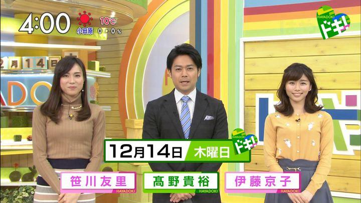 2017年12月14日伊藤京子の画像01枚目