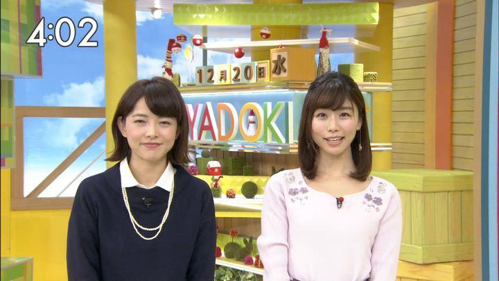 2017年12月20日伊藤京子の画像04枚目