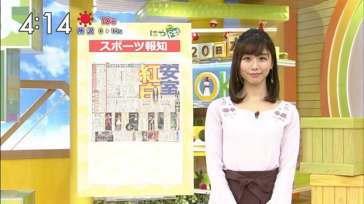 2017年12月20日伊藤京子の画像05枚目