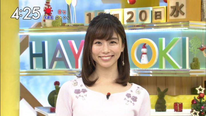 2017年12月20日伊藤京子の画像12枚目
