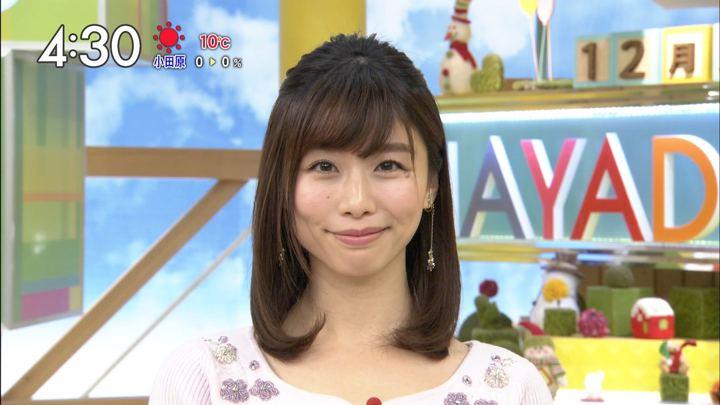 2017年12月20日伊藤京子の画像13枚目