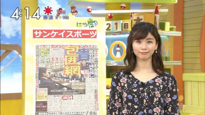 2017年12月21日伊藤京子の画像03枚目