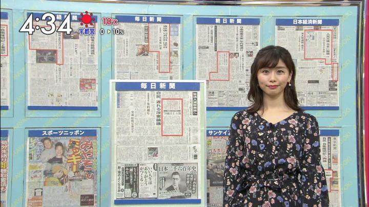 2017年12月21日伊藤京子の画像09枚目