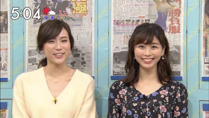 2017年12月21日伊藤京子の画像16枚目