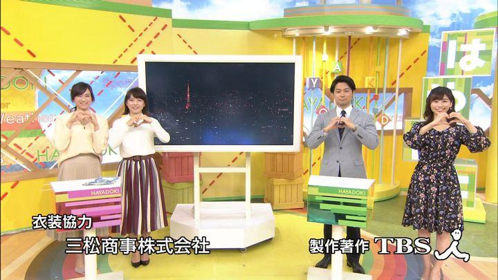 2017年12月21日伊藤京子の画像19枚目