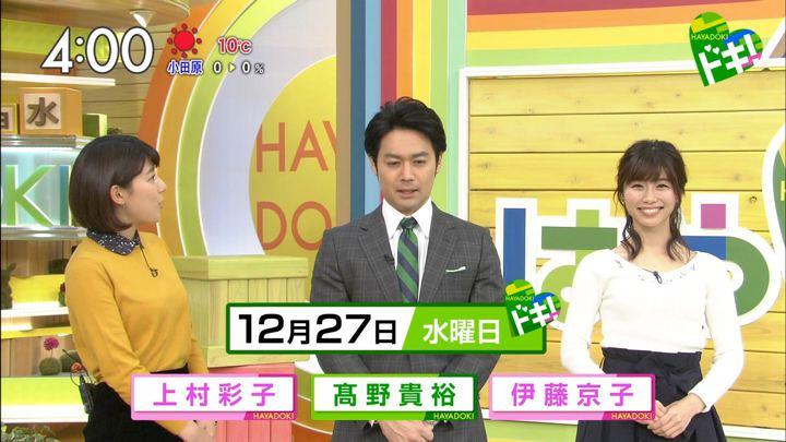2017年12月27日伊藤京子の画像01枚目