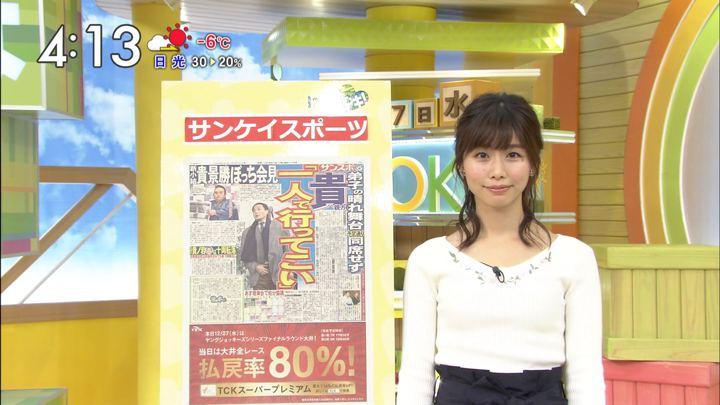 2017年12月27日伊藤京子の画像04枚目