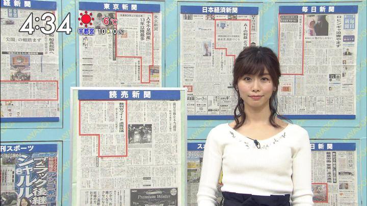 2017年12月27日伊藤京子の画像10枚目