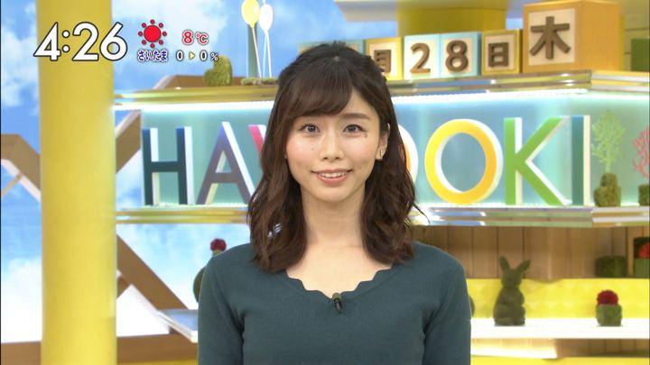 2017年12月28日伊藤京子の画像11枚目