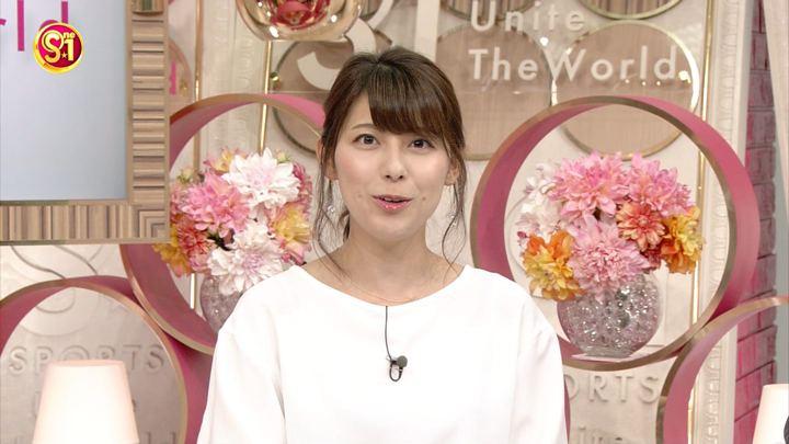 2017年10月01日上村彩子の画像07枚目