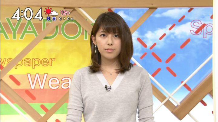 2017年10月04日上村彩子の画像04枚目
