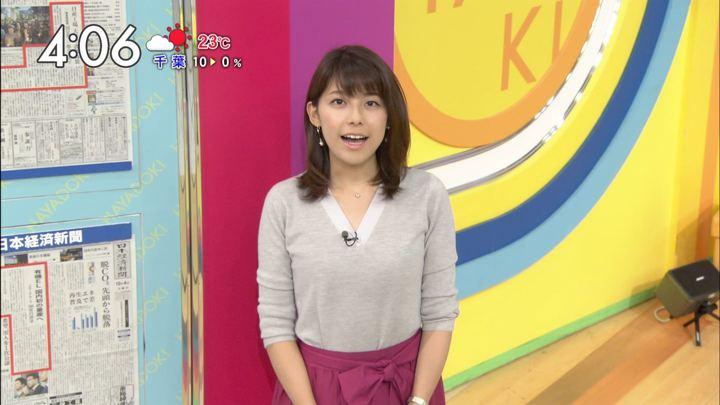 2017年10月04日上村彩子の画像05枚目