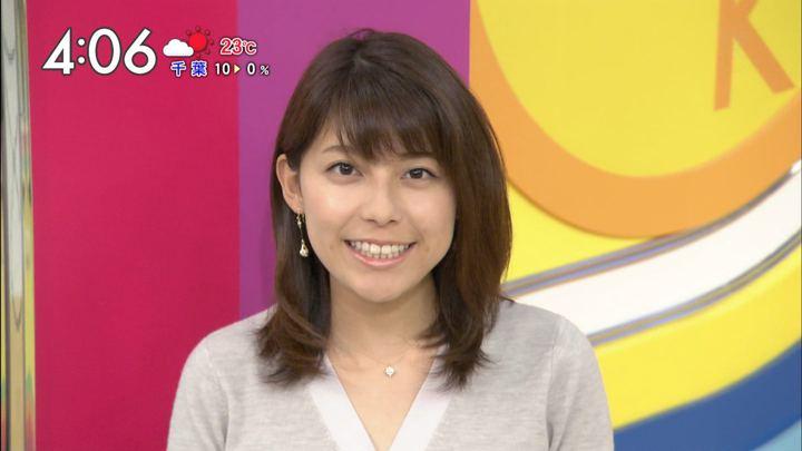 2017年10月04日上村彩子の画像06枚目