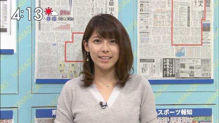 2017年10月04日上村彩子の画像08枚目