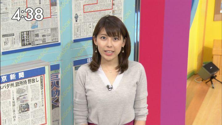 2017年10月04日上村彩子の画像09枚目
