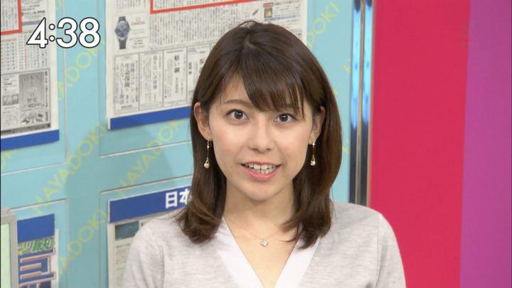 2017年10月04日上村彩子の画像10枚目
