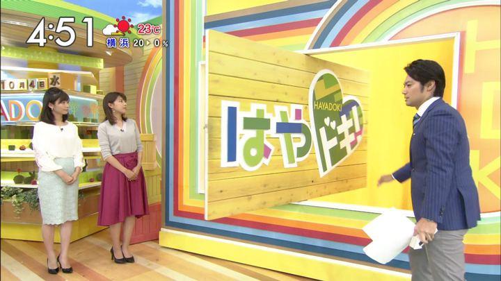 2017年10月04日上村彩子の画像13枚目