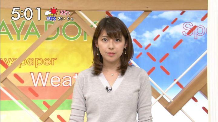 2017年10月04日上村彩子の画像14枚目