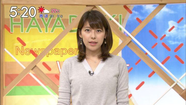 2017年10月04日上村彩子の画像16枚目