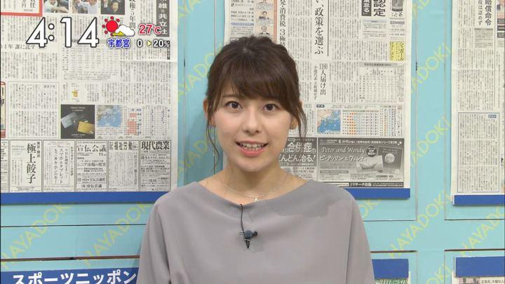 2017年10月11日上村彩子の画像06枚目