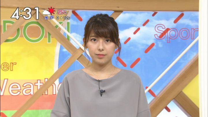 2017年10月11日上村彩子の画像07枚目