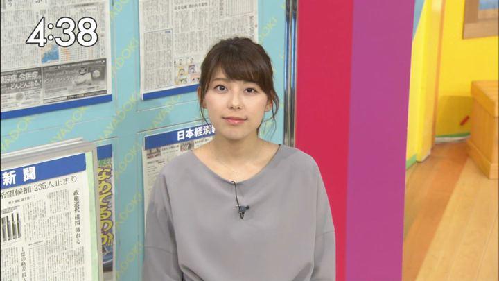 2017年10月11日上村彩子の画像08枚目