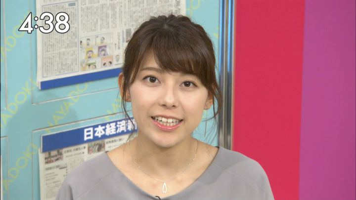 2017年10月11日上村彩子の画像09枚目