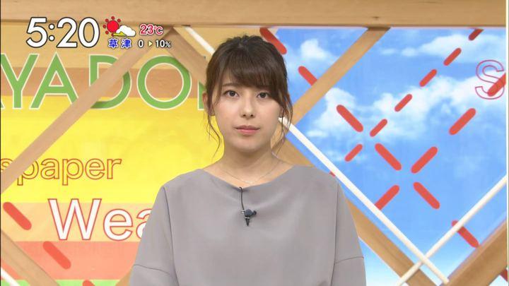 2017年10月11日上村彩子の画像16枚目
