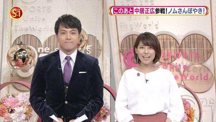 2017年10月21日上村彩子の画像05枚目