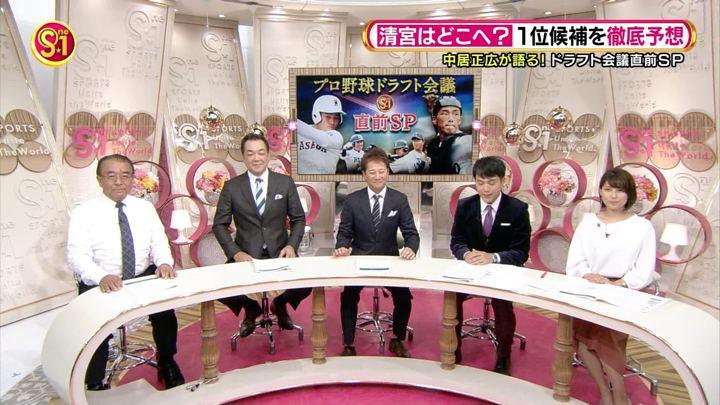 2017年10月21日上村彩子の画像15枚目
