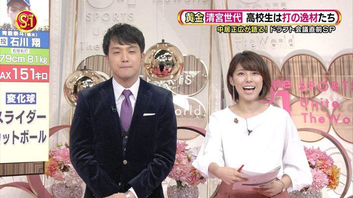 2017年10月21日上村彩子の画像27枚目