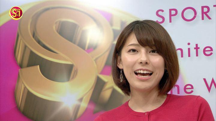 2017年11月05日上村彩子の画像20枚目