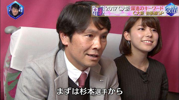 2017年11月05日上村彩子の画像33枚目