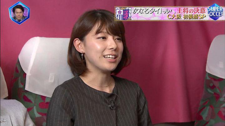 2017年11月05日上村彩子の画像34枚目