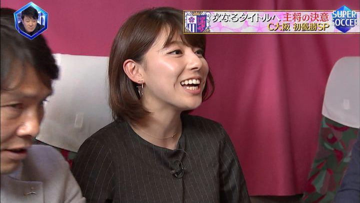 2017年11月05日上村彩子の画像36枚目