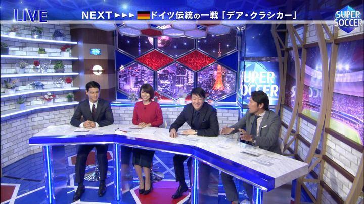 2017年11月05日上村彩子の画像37枚目