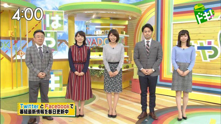 2017年11月08日上村彩子の画像02枚目