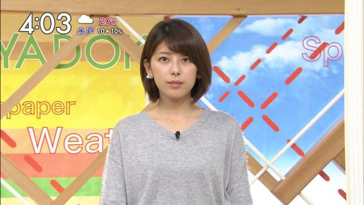 2017年11月08日上村彩子の画像03枚目
