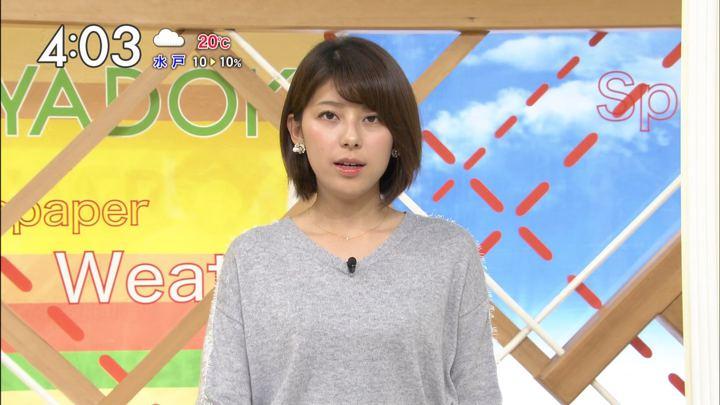 2017年11月08日上村彩子の画像04枚目