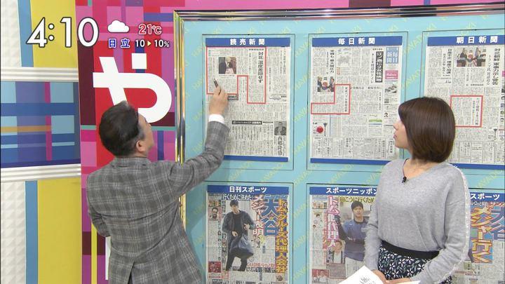 2017年11月08日上村彩子の画像07枚目