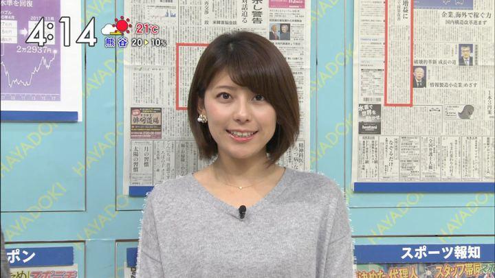 2017年11月08日上村彩子の画像08枚目