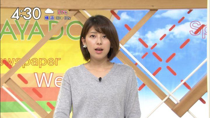 2017年11月08日上村彩子の画像09枚目