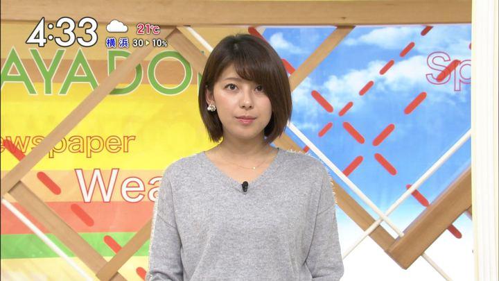 2017年11月08日上村彩子の画像10枚目