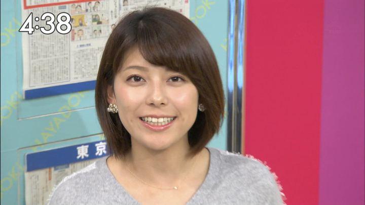 2017年11月08日上村彩子の画像11枚目