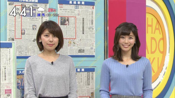 2017年11月08日上村彩子の画像13枚目