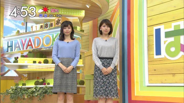 2017年11月08日上村彩子の画像14枚目