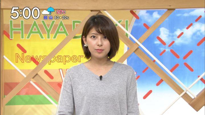 2017年11月08日上村彩子の画像18枚目