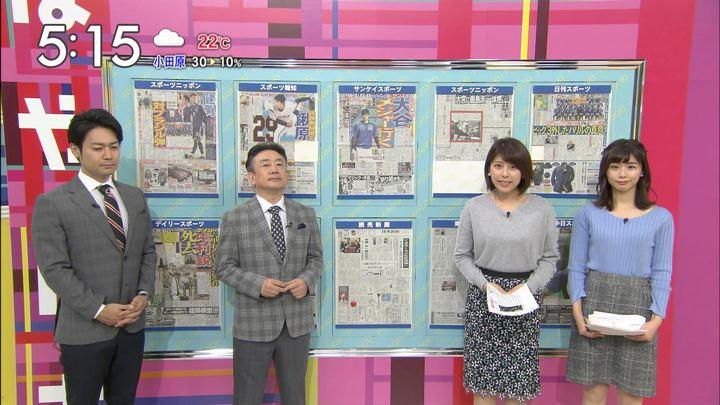 2017年11月08日上村彩子の画像20枚目