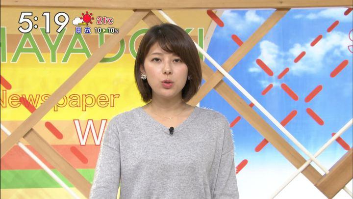 2017年11月08日上村彩子の画像21枚目