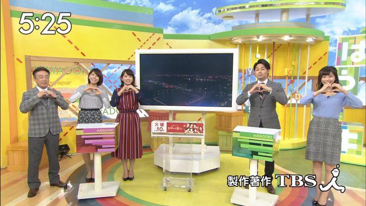 2017年11月08日上村彩子の画像23枚目